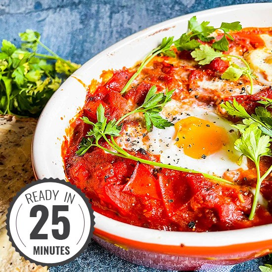 Vegetarian Shakshuka - The Perfect Weeknight Meal | hurrythefoodup.com